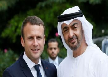 النفوذ الأوروبي في الإمارات.. لماذا فقدت بروكسل تأثيرها على أبوظبي؟