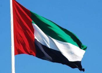 الإمارات تعتمد قانونا جديدا لحماية المستهلك