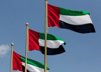 بعد كشف تأييدها لعقوبات على تركيا.. الإمارات تطالب بتصحيح الموقف