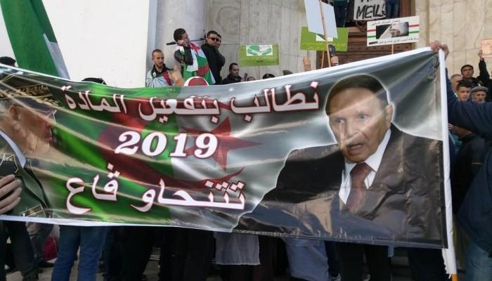 حصاد 2019: وسوم وشخصيات شغلت اهتمام العرب