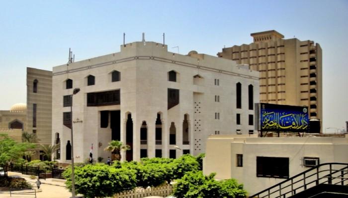 الإفتاء المصرية في 2019: 1.1 مليون فتوى وتدريب 50 مفتيا