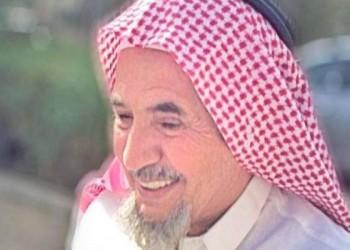 تجمع حقوقي يطالب بالإفراج عن الداعية السعودي عبدالله الحامد