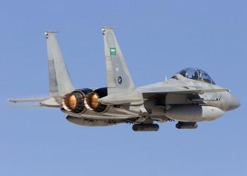 التحالف العربي يحقق في نتائج قصف أوقع قتلى وجرحى