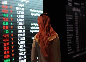 انخفاض في بورصات الخليج.. وارتفاع طفيف بالسعودية ومصر