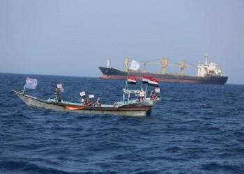 الحوثيون: سجن إماراتي عائم لاحتجاز الصيادين اليمنيين
