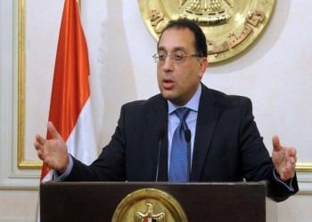 مصر تحصن صندوقها السيادي ضد الطعون القضائية