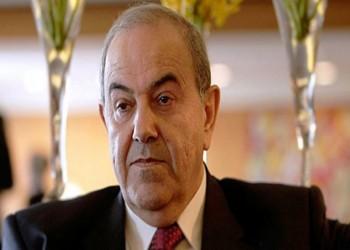 ائتلاف علاوي يطرح مبادرة لتشكيل حكومة عراقية مصغرة بإشراف أممي