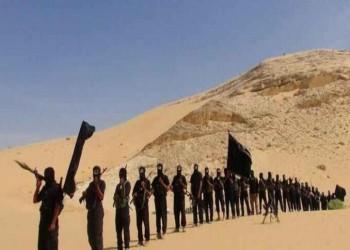 ولاية سيناء يختطف مواطنين مصريين ويصيب آخرين