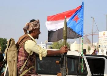 كاتبة سعودية تقترح بناء سور بين شمال وجنوب اليمن