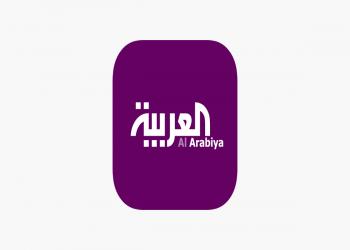 العربية تحذف خبرا عن أول حفل لرأس السنة بالسعودية