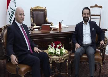 تضارب بتصريحات نائب الحلبوسي حول استقالة الرئيس العراقي