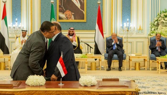 تشكيل لجنة سياسية مشتركة لتنفيذ اتفاق الرياض بين الفرقاء اليمنيين
