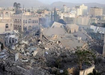 توقف طحن قمح برنامج الغذاء العالمي في الحديدة اليمنية