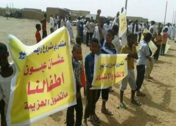 """سودانيون ينددون بـ""""مشروع الشر"""" الإماراتي ويطالبون بإزالته"""