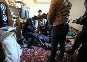 الحرس الثوري الإيراني يقبض على 60 شاركوا في حفل مختلط