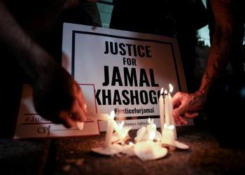 كيف قتلت السعودية العدالة في قضية خاشقجي؟