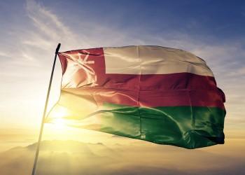 الخميس.. سلطنة عمان تبدأ العمل بقانون الاستثمار الأجنبي الجديد