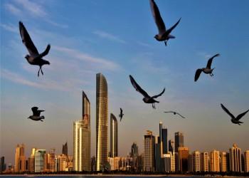 تعاون الإمارات وإسرائيل في مجال التجسس يساعد أبوظبي في تعزيز النفوذ والقمع