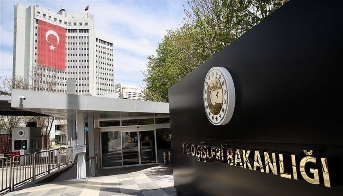 أنقرة تدين إفراج واشنطن عن المدان بقتل القنصل التركي في 1982