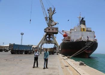 الحوثيون يتهمون التحالف باحتجاز 9 سفن للوقود وواحدة للغذاء
