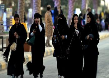%99.6 من السعوديات غير مهتمات بالادخار لغرض الزاوج