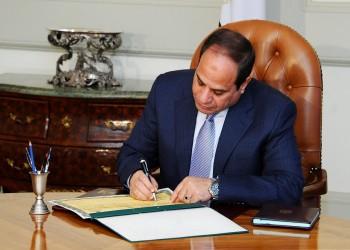 تخوفات من بيع أصول مصر بعد تعديلات قانون الصندوق السيادي