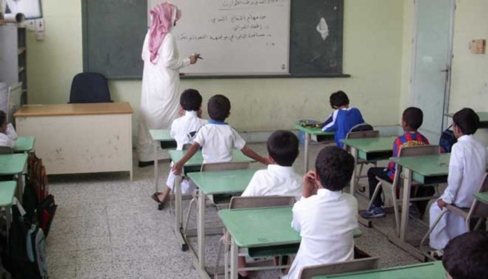 الإبعاد الفوري لمعلم سعودي بدعوى إساءته للذات الإلهية