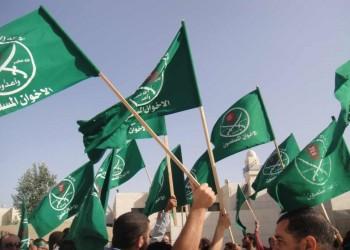 """""""الإخوان المسلمون"""" ترحب بوثيقة محمد علي للتوافق الوطني"""