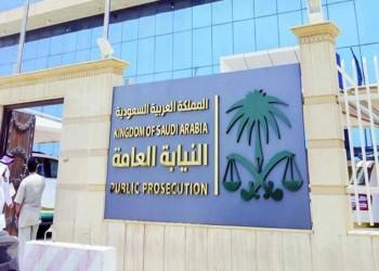 القبض على معلم سعودي استعان بالشيطان بدلا من الله