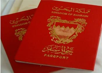 إسقاط جنسية ألف مواطن بحريني في 7 سنوات