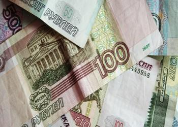 روسيا وتحديات التنمية