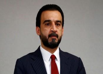 رئيس النواب العراقي يدعو لحماية البعثات الدبلوماسية وقوات التحالف