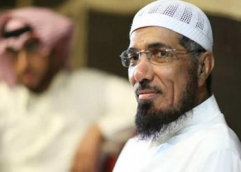 السعودية تعقد جلسة محاكمة سرية للعودة