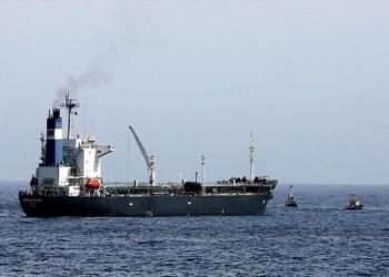 إيران تحتجز سفينة قرب جزيرة أبو موسى بمياه الخليج