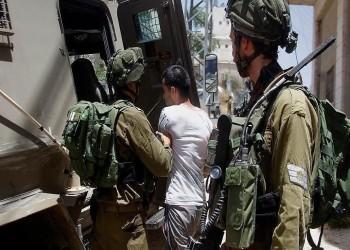 إسرائيل تعتقل 5 شبان فلسطينيين بالقدس المحتلة (فيديو)