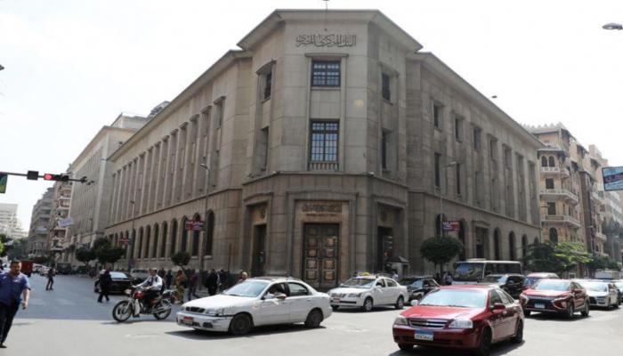 مصر ستطرح أذون خزانة بقيمة 800 مليون دولار