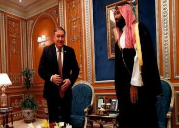 بومبيو يهاتف بن سلمان بعد قصف أمريكي في العراق