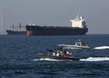 الحرس الثوري الإيراني يوقف ناقلة نفط في الخليج