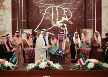 الكويت: اتفاقية المنطقة المقسومة مع السعودية إنجاز تاريخي