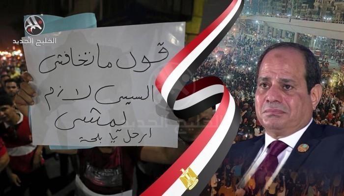 هل تشهد مصر حراكا في الذكرى التاسعة لـ25 يناير؟