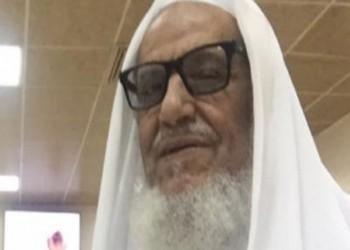 مسن سعودي كتب وصيته.. شاهد ماذا حدث له؟ (فيديو)