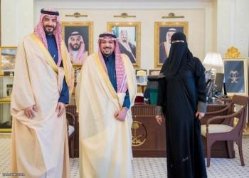 سعوديون يحتفون بتعيين امرأة في منصب قيادي بالقصيم
