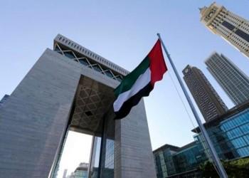 الإمارات تتجه لرفع استثماراتها بمصر إلى 15 مليار دولار