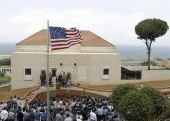 إثر دعوات للتظاهر.. أمريكا تحذر رعاياها في لبنان