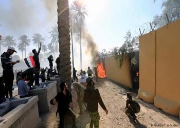 بغداد: سنحمي بصرامة سفارة أمريكا.. ونطالب المحتجين بالانسحاب