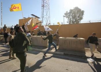عراقيون يعتصمون أمام سفارة أمريكا ببغداد لإغلاقها