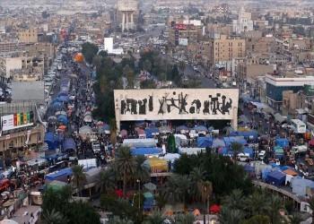 متظاهرو ساحة التحرير ببغداد يتبرؤون من أحداث سفارة واشنطن