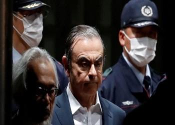 وسائل الإعلام اليابانية تندد بكارلوس غصن بعد فراره إلى لبنان