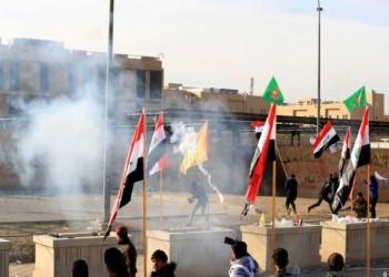 حريق جديد بالسفارة الأمريكية في العراق