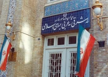 إيران تستدعي سفير سويسرا الراعي للمصالح الأمريكية للاحتجاج